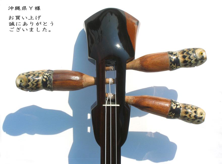 画像1: 黒檀三線セット 桜吹雪模様 スンチ塗り・与那型(大型)