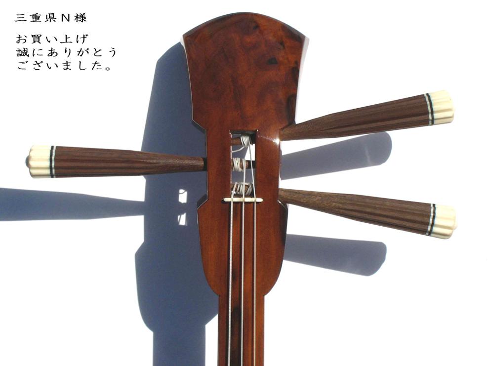 画像1: 沖縄産上質クロユシギ(ゆし木・和名:イスノキ)三線セット 透明漆塗り・真壁型